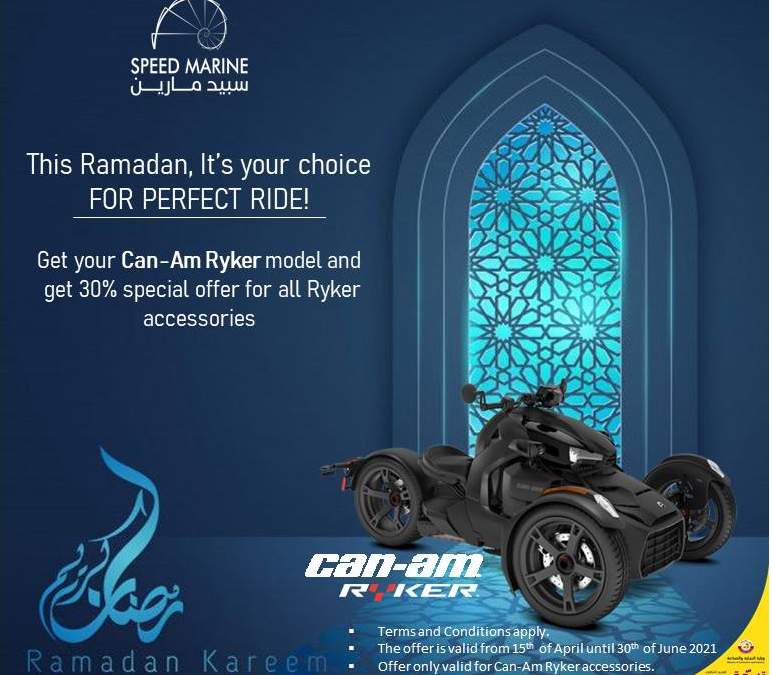 Can-Am Ryker Ramadan Offer
